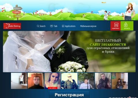бесплатный сайт знакомств екатеринбург